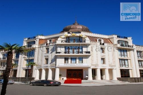 Hotel Intourist, Batumi, hotels in Batumi