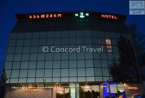 Hotel Bagrati-1003, Kutaisi